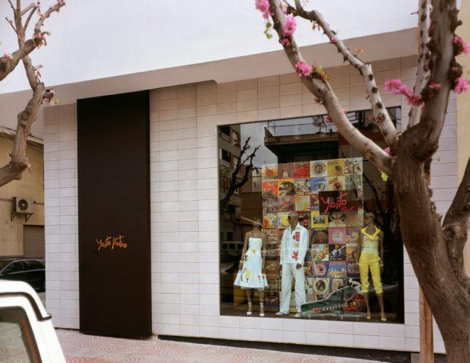 Exterior tienda ropa Yeito Nativo